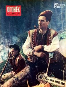 Журнал Огонек №7 февраль 1954