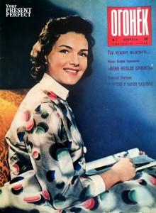 Журнал Огонек №7 февраль 1961