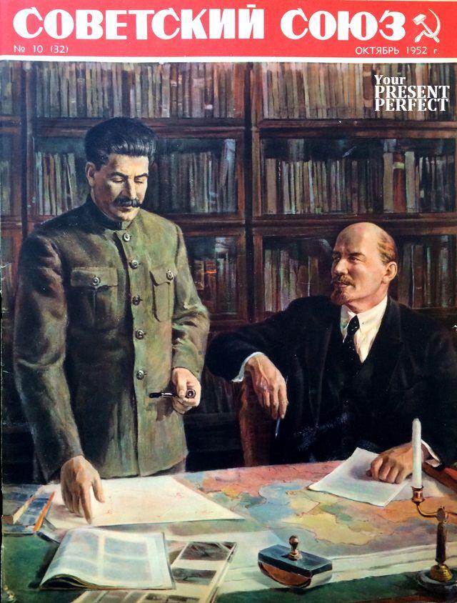 Журнал Советский Союз №10 октябрь 1952
