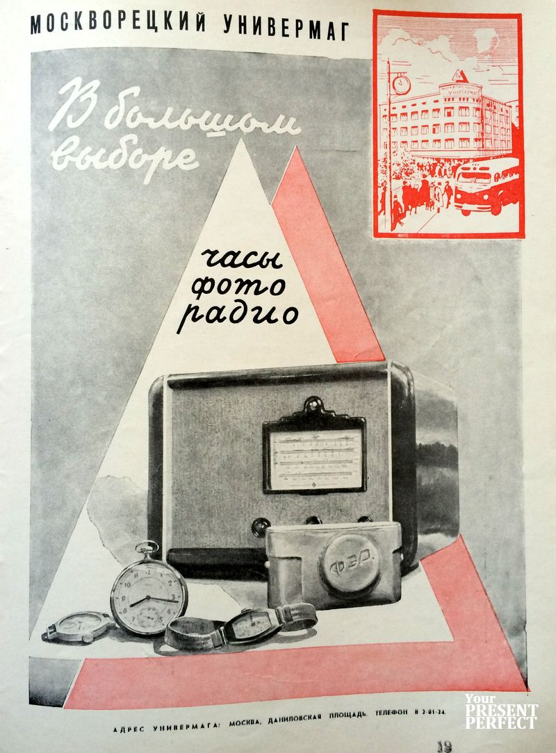 watch-photo-radio