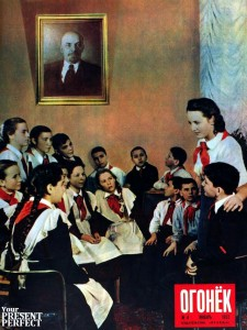 Журнал Огонек №4 январь 1952