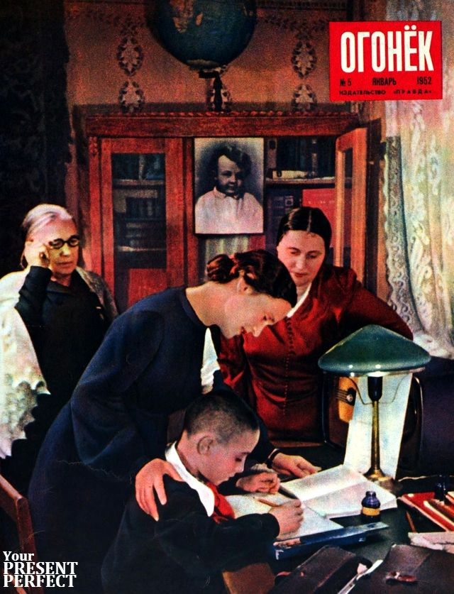 Журнал Огонек №5 январь 1952
