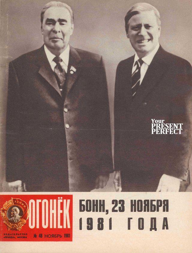 Журнал Огонек №48 ноябрь 1981