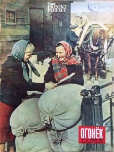Журнал Огонек №50 декабрь 1950