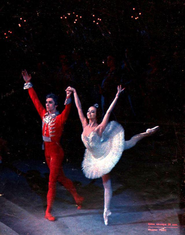 """1973. Людмила Семеняка и Вячеслав Гордеев в балете """"Щелкунчик""""."""