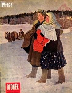 Журнал Огонек №1 январь 1950