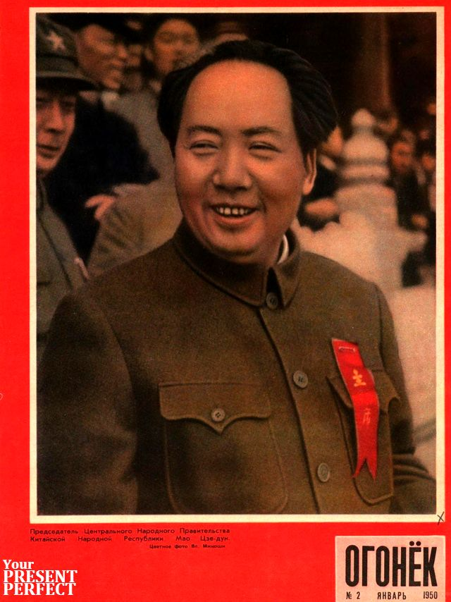 Журнал Огонек №2 январь 1950