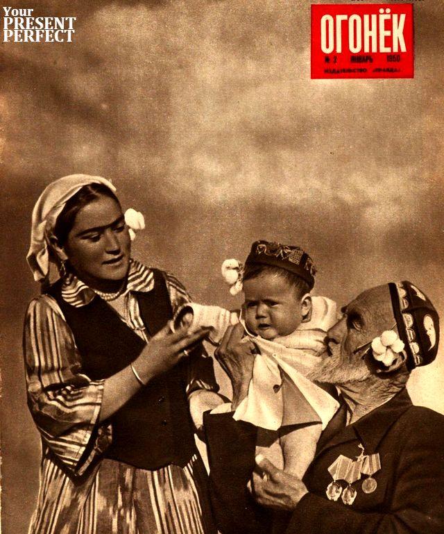Журнал Огонек №3 январь 1950