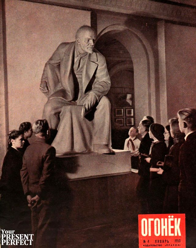 Журнал Огонек №4 январь 1950