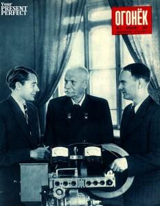 Журнал Огонек №5 январь 1950