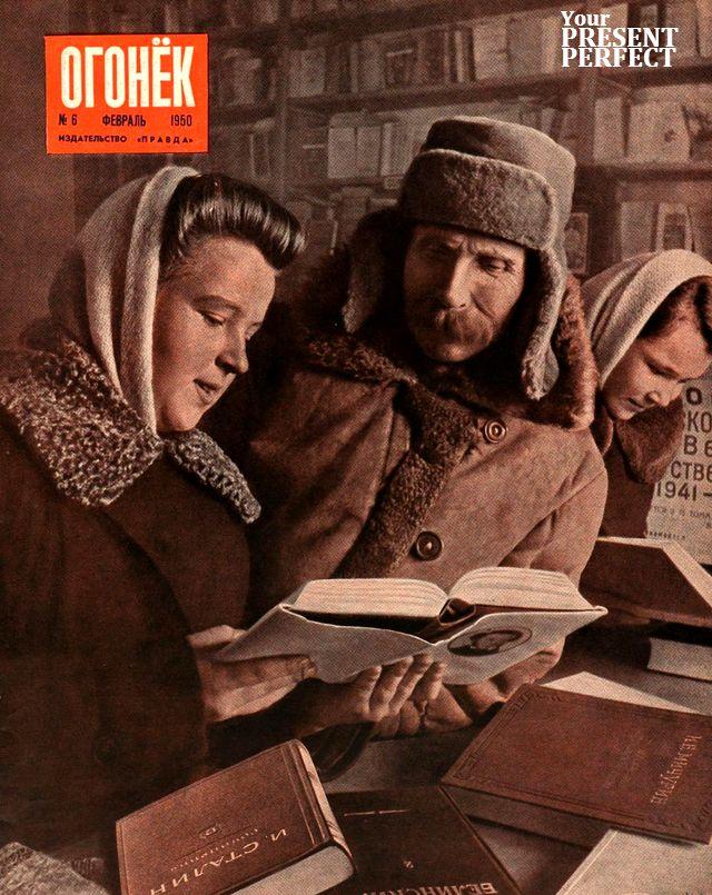 Журнал Огонек №6 февраль 1950