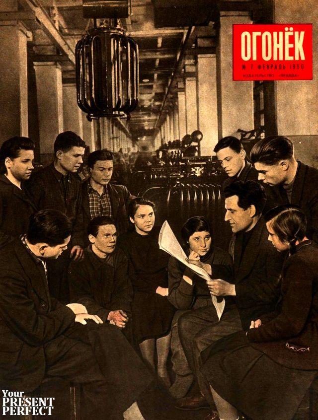 Журнал Огонек №7 февраль 1950