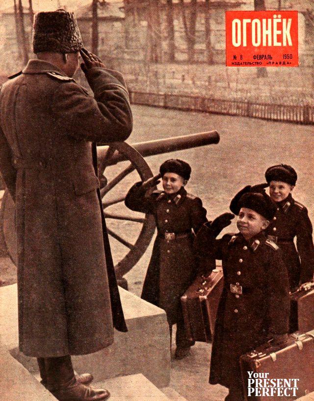Журнал Огонек №8 февраль 1950
