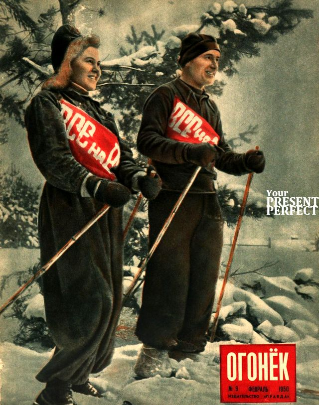 Журнал Огонек №9 февраль 1950