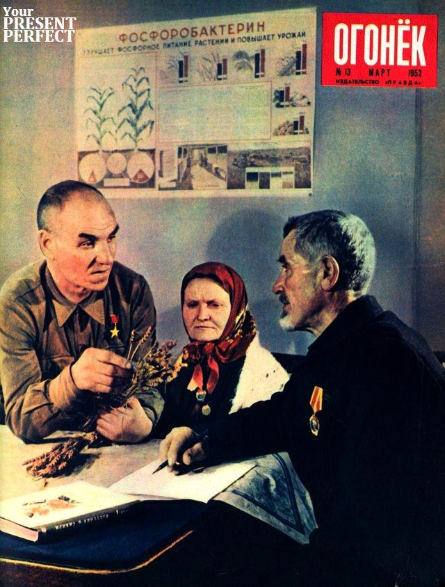 Журнал Огонек №13 март 1952