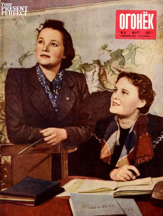Журнал Огонек №14 март 1952