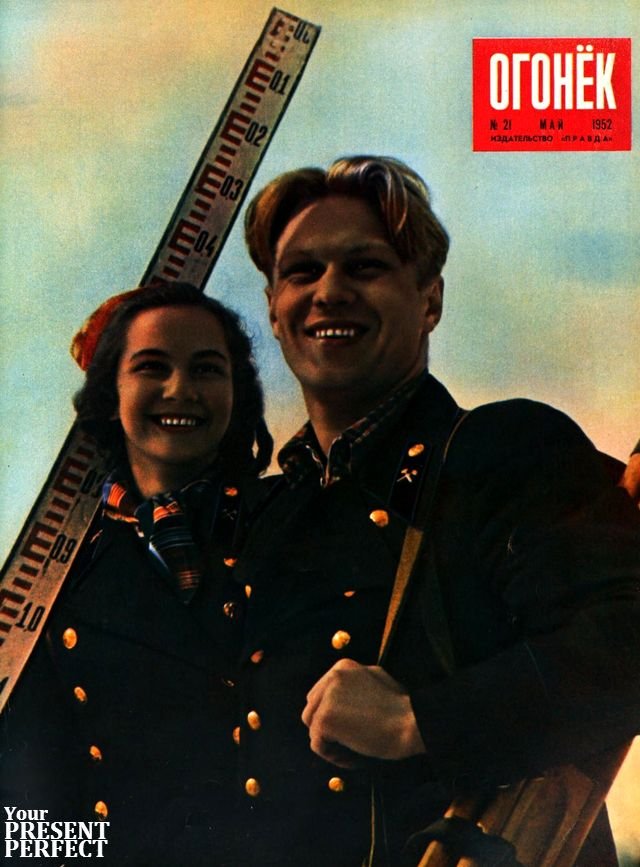 Журнал Огонек №21 май 1952