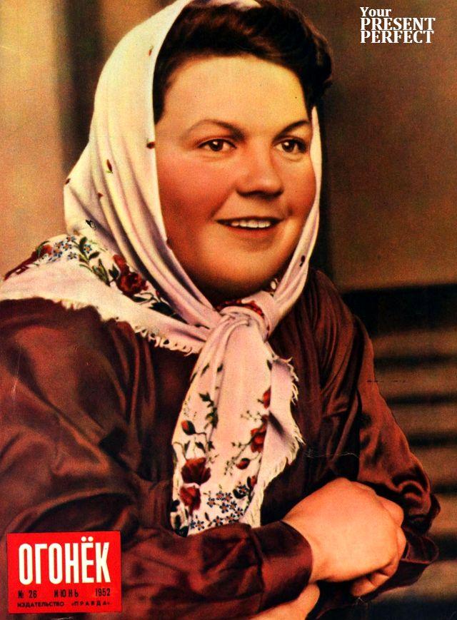 Журнал Огонек №26 июнь 1952