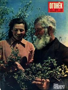 Журнал Огонек №33 август 1952