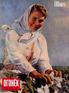Журнал Огонек №35 август 1952