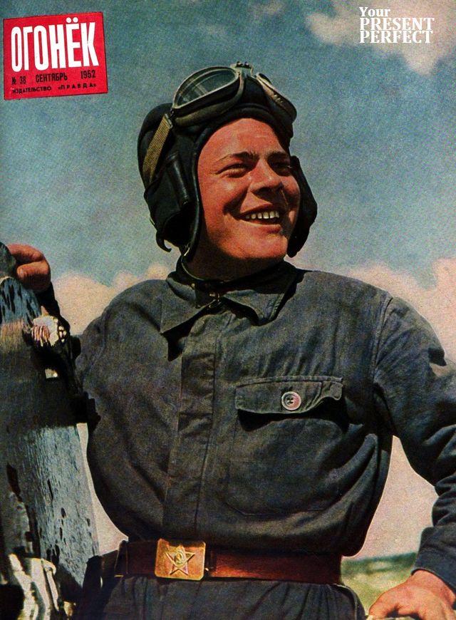 Журнал Огонек №38 сентябрь 1952