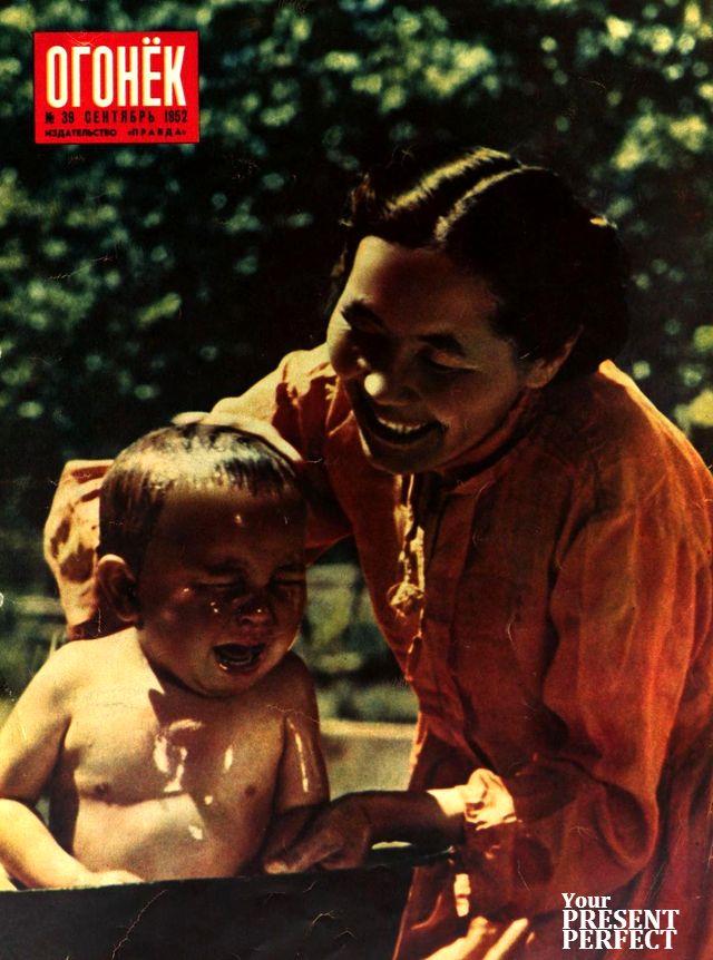 Журнал Огонек №39 сентябрь 1952