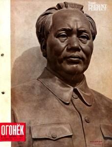 Журнал Огонек №40 сентябрь 1952