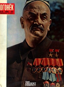 Журнал Огонек №48 ноябрь 1952