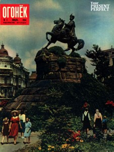 Журнал Огонек №2 январь 1954