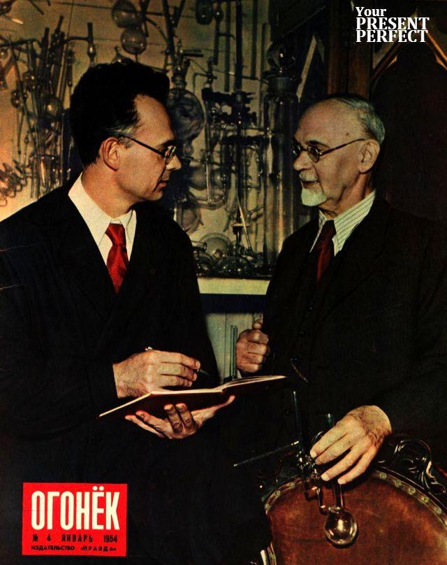 Журнал Огонек №4 январь 1954