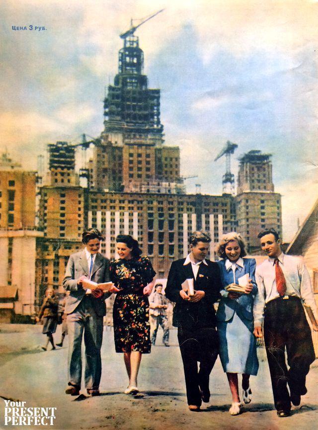 Журнал Огонек 1951 год.