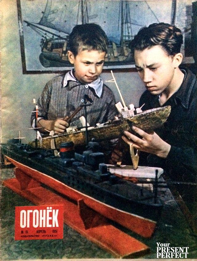 Журнал Огонек №15 апрель 1951