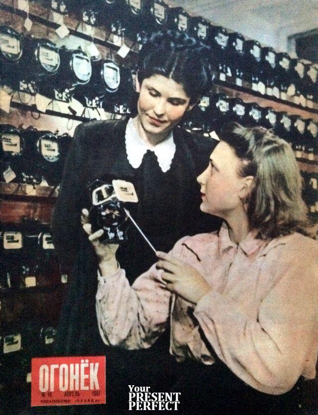 Журнал Огонек №16 апрель 1951