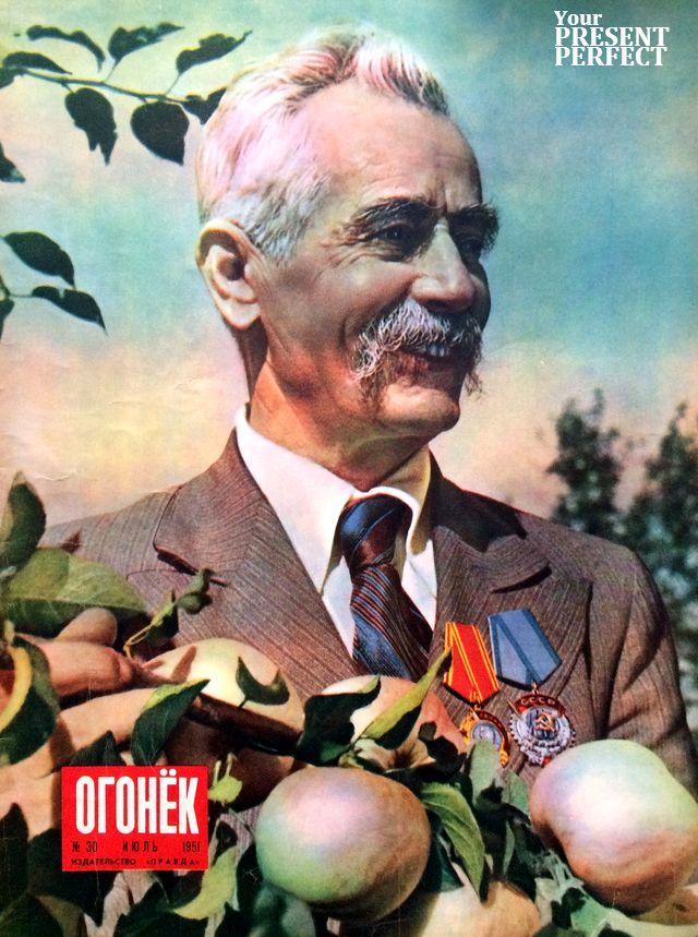 Журнал Огонек №30 июль 1951