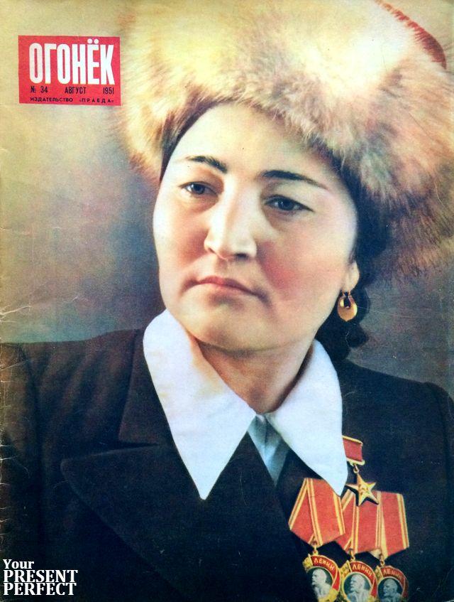 Журнал Огонек №34 август 1951