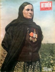 Журнал Огонек №37 сентябрь 1951