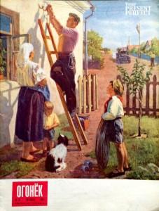 Журнал Огонек №41 октябрь 1951