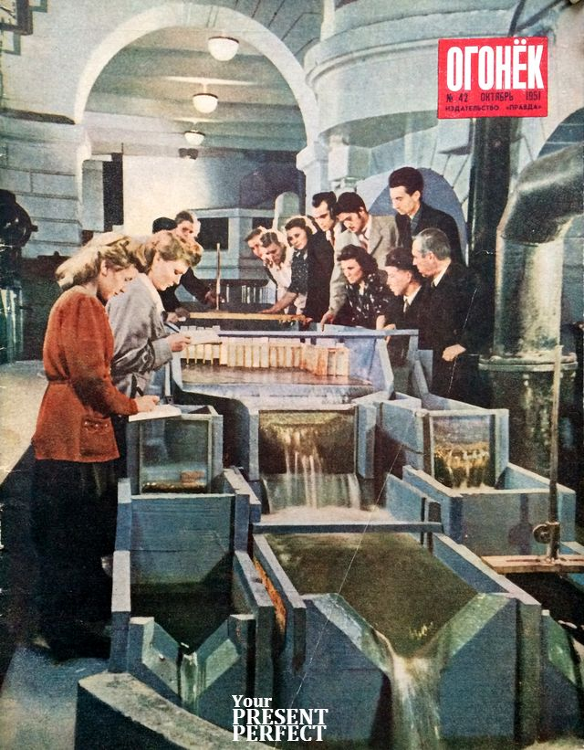 Журнал Огонек №42 октябрь 1951