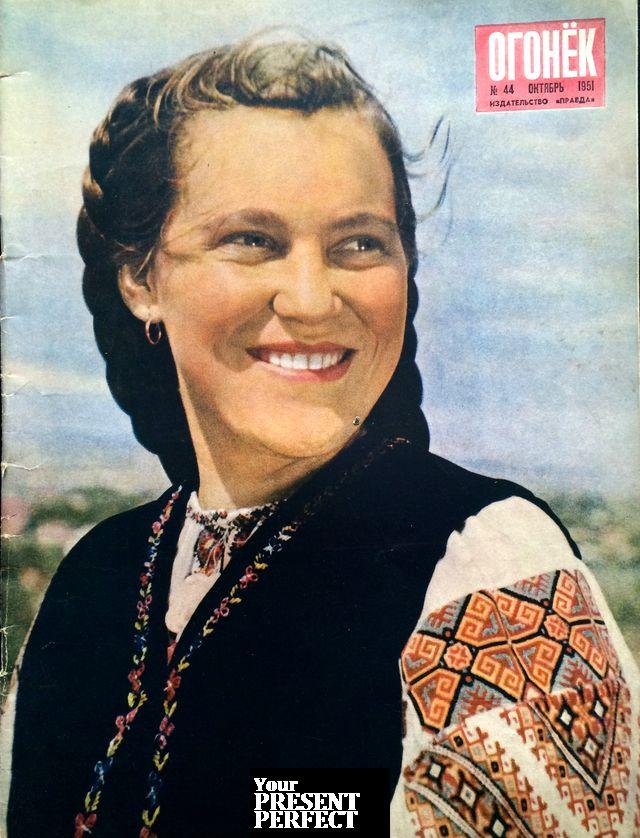 Журнал Огонек №44 октябрь 1951