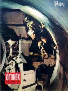 Журнал Огонек №48 ноябрь 1951