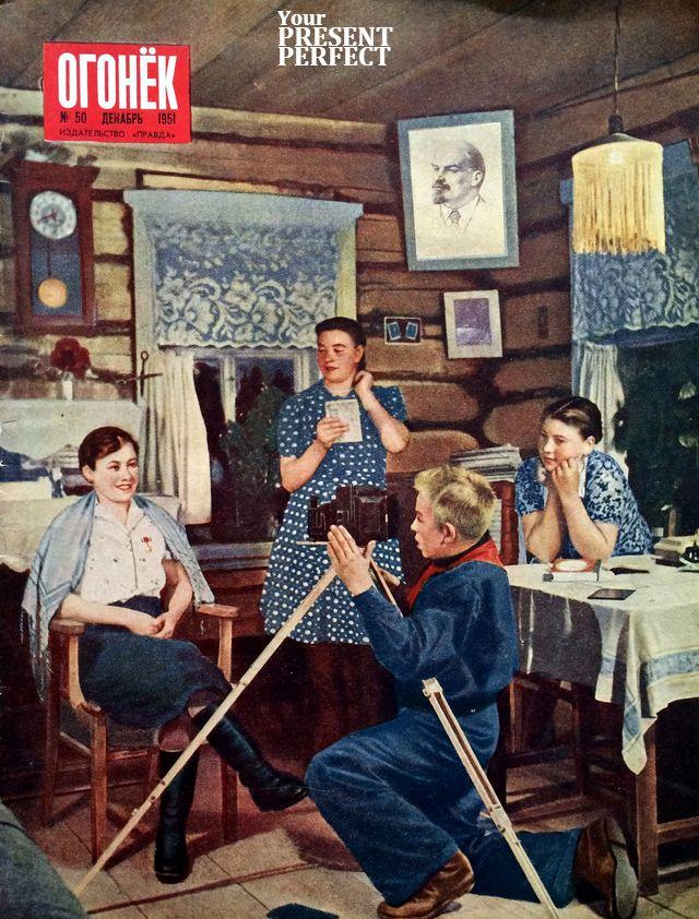 Журнал Огонек №50 декабрь 1951