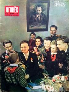 Журнал Огонек №52 декабрь 1951