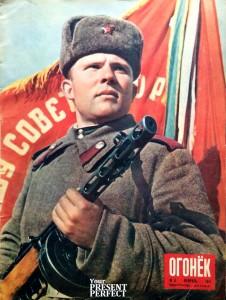 Журнал Огонек №8 февраль 1951