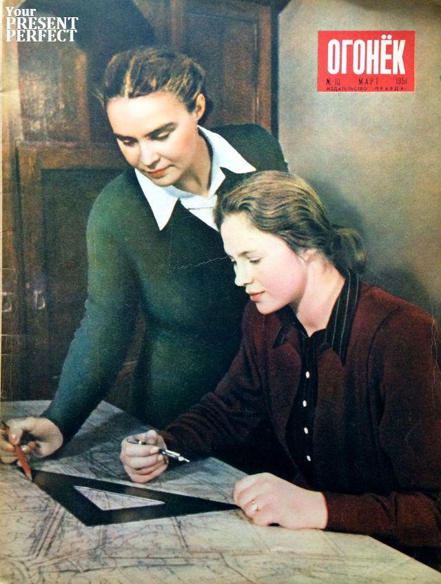 Журнал Огонек №10 март 1951