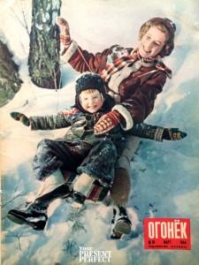 Журнал Огонек №10 март 1954