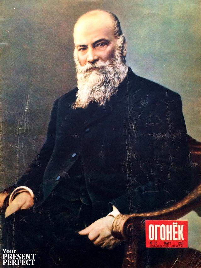 Журнал Огонек №12 март 1951