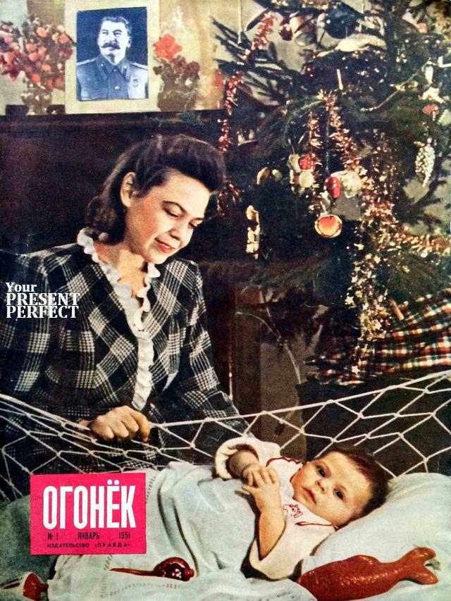 Журнал Огонек №1 январь 1951