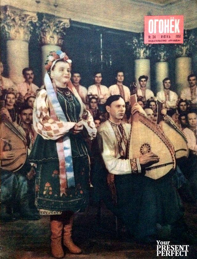 Журнал Огонек №24 июнь 1951