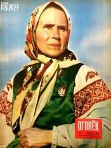Журнал Огонек №25 июнь 1950