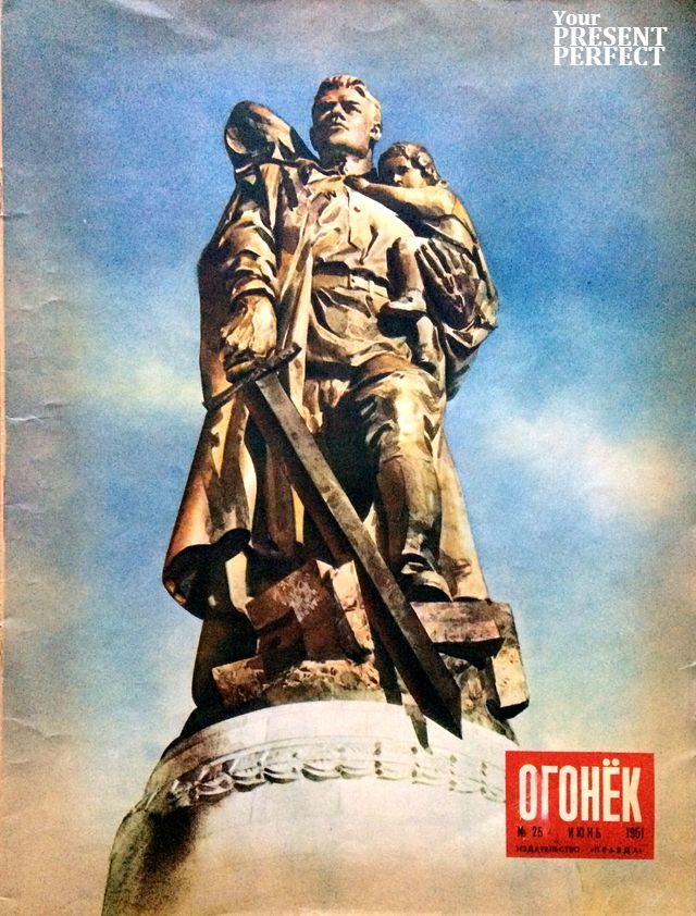 Журнал Огонек №25 июнь 1951